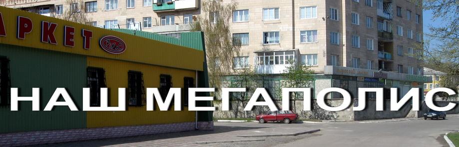 WELCOME KVASILOV
